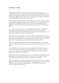 Letters For Scholarships How To Write A Cover Letter For Scholarship Scholarship Cover Letter