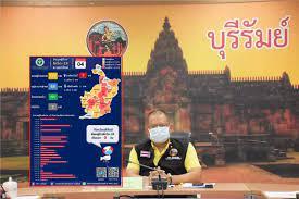 พบผู้ป่วยโควิดบุรีรัมย์ สะสมพุ่ง 125 ตาย 2 ราย  เข้มผู้เดินทางมาจากต่างจังหวัด กักตัว 14 วัน ป้องกันการระบาด สยามรัฐ