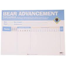 Bear Cub Scout Advancement Chart