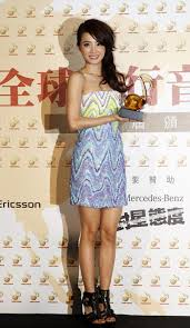 First Global Chinese Golden Chart Awards In Taipei