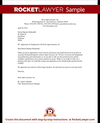 Job Rejection Letter Sample Harfiah Jobs