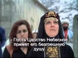 Христианство - единственный путь Армянина - YouTube