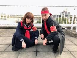 鈴木奈々出川哲朗と昭和のヤンキーカップルに 似合ってますねと