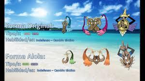 Pokemon NUEVAS FORMAS DE ALOLA (Fan Art) - YouTube