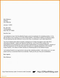 Sample Education Cover Letters Examples Of Cover Letters For Jobs Sample Letter