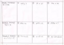 Free worksheet – Basic Number work KS3 | Mr Williams MathsFree worksheet – Basic Number work KS3