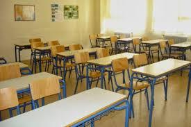 Αποτέλεσμα εικόνας για Ποιες σχολές στέλνουν εκπαιδευτικούς στα σχολεία