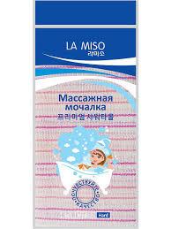 <b>Массажная мочалка</b> для пилинга La miso 3445520 в интернет ...