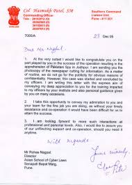 letter of thanks from the kolkata police for a workshop on cyber letter of appreciation from the n army for help apprehending a i spy