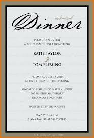 Dinner Invitation Design Sample Dinner Party Invitations Dinner