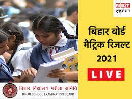 Bihar board compartmental result 2018 ,bihar bord matric compartmental result date 2018,बिहार बोर्ड मैट्रिक. Lnrbque Eke5am