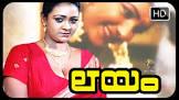 Shakila Rakilikal Movie
