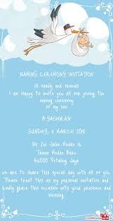 Naming Ceremony Invitation Free Cards