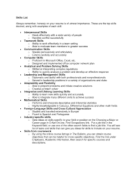 resume example for skills section 25 new skills section resume vegetaful com