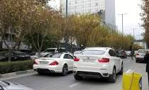 Image result for مرداویج اصفهان