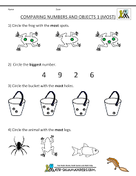 1 Minute Timed Multiplication Worksheets Printable  Rudolph in addition Worksheets for all   Download and Share Worksheets   Free on further Kindergarten Time Worksheets   Free Printables   Education in addition 2nd Grade Math Worksheets   Free Printables   Education further  also Mixed Addition and Subtraction additionally Worksheet   In And Around Mileage Worksheet Minute Math Worksheets moreover Worksheets for all   Download and Share Worksheets   Free on as well counting   Penny Candy Math Worksheets additionally Word Problems  Subtraction   Worksheet   Education furthermore . on pre k math worksheets minute