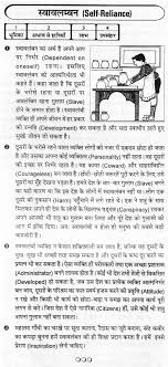 and effect essay about child labor cause and effect essay about child labor