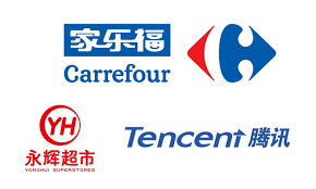 .carrefour's strategy in china study and analyze the entry and expansion strategies of carrefour in china introduction: Tencent Yonghui Superstores To Invest In Carrefour China Produce Report