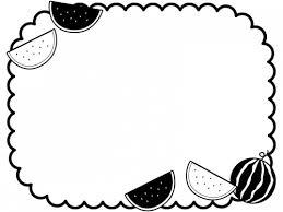 スイカのもこもこ白黒フレーム飾り枠イラスト 無料イラスト かわいい