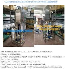 Máy lọc nước Mặn RO công nghiệp 500L/H