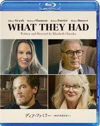 Hilary Swank - What They Had [Edizione: Giappone]: Amazon.it: Film e TV
