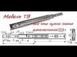 <b>VEKTOR BS45 направляющие</b> 450 мм, шариковые, h45, полн ...