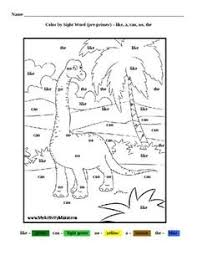 Spring Sight Word Coloring Pages Best Of Sight Word Coloring Pages