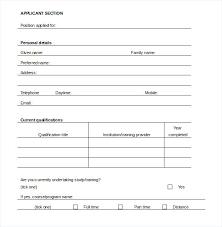Generic Blank Job Application Printable Employment Application Form Free Blank Job Forms Sample
