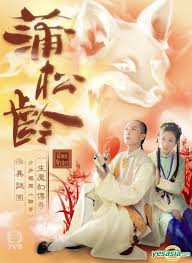 TVB focus   i m a TVB addict     reviews and my thoughts on TVB     My Blog City by Vincent Loy   WordPress com The Dance Of Passion  DVD   End   English Subtitled   TVB  Sign in to rate  and write review