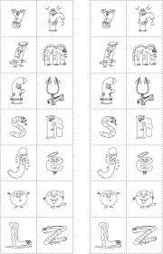 Les Alphas Imprimer Resultats Daol Image Search Ob Trier Familles