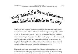 guilt in macbeth essay titles essay help online essay writing  sparknotes macbeth study questions essay topics