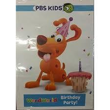 Wordworld Birthday Party Hero Dvd Walmart Com