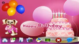 Free Download Greeting Card Birthday Greeting Cards Free Download Birthday Greeting Card Free