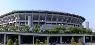 Nissan Stadium Virtual Seating Chart Nissan Stadium Tickets Vivid Seats