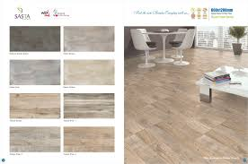 tile design name rustico marble brown rustico marble green swiss brown swiss greay swiss yellow timber brown timber pine floor tile