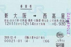 大阪 大学 生協