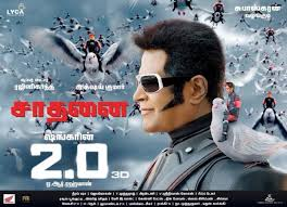 2 0 Box Office Collection Here Is The Closing Business Of
