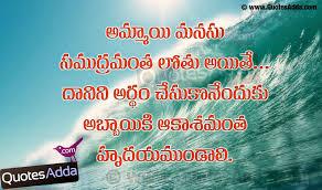 Pin By Praveenthota45 Praveenthota On Pavi Sad Love Quotes Love