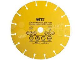 <b>диски пильные</b> по дереву - Купить товары для ремонта и ...