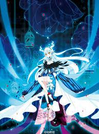Good Luck Demon King Light Novel