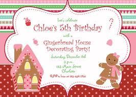 Christmas Birthday Party Invitations Gingerbread House Christmas Party Invitation Christmas Birthday