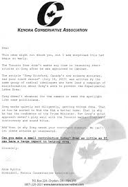 Responding To Job Offer Offer Of Employment Letter Template Canada Collection