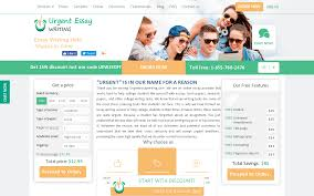 best writing services recommended educational help websites fast essay writing service