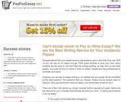 essay scam essay on helicopter scam in essay writing services are  students reviews feedback and complaints top essay writing payforessay net