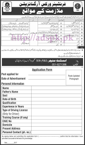 latest govt jobs in lahore karachi islamabad we new jobs fwo frontier works organization army ctti islamabad jobs 2017 for b