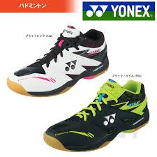 "pro sports: ""<b>2016</b> new products"" (Yonex) YONEX <b>badminton shoes</b> ..."