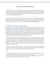 Visa Application Cover Letter Cover Letter For Visa Application Korea Get A Korea Visa