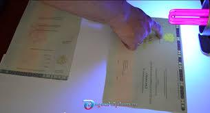 Степени защиты диплома от подделок в России originals diploms Степени защиты от подделки