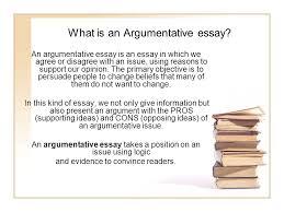 argumentative essay what is an argumentative essay an what is an argumentative essay