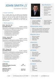blue modern resume template functional resume template by cvfolio resumes